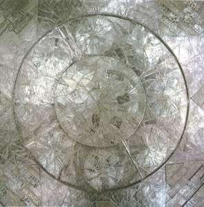 Huasnaontoudara - Kunstwerk des Monats April 2004